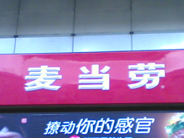 20060910018
