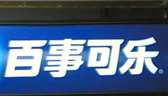 20060913005a