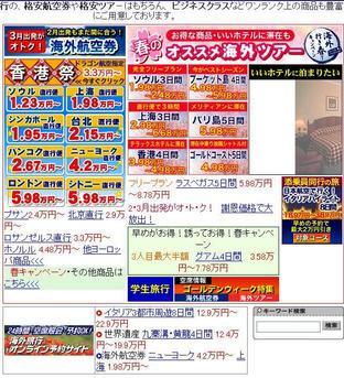 Japanese_price