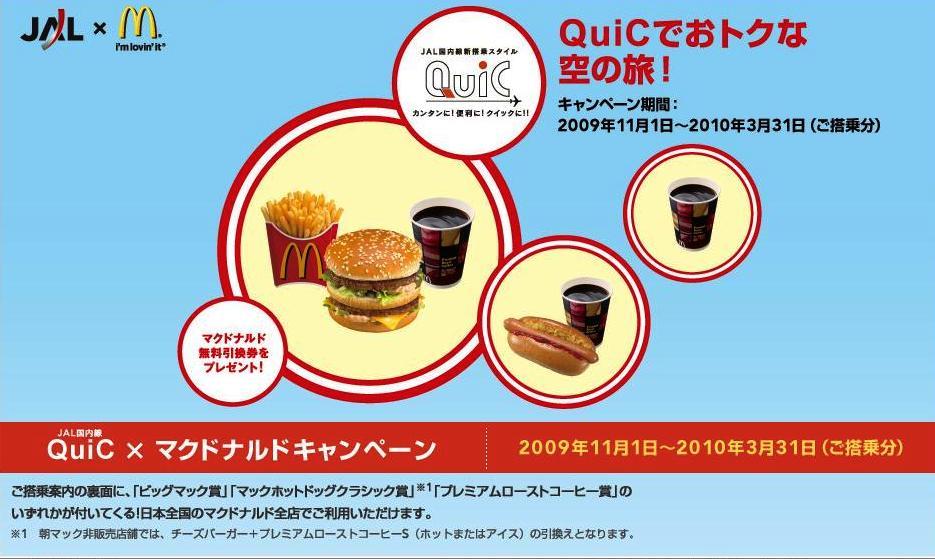 Quickc