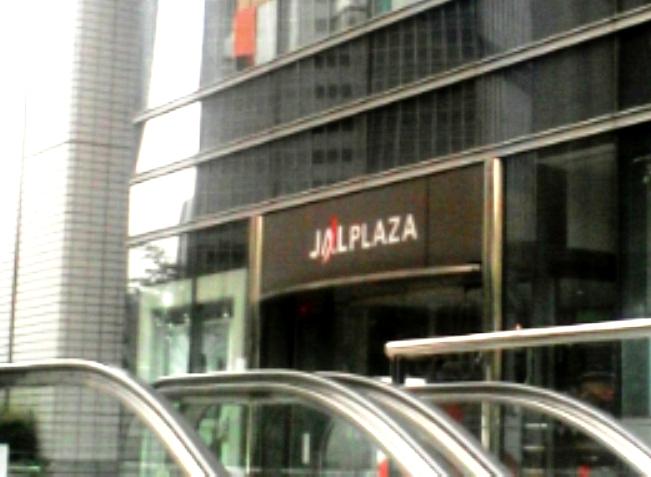 Jalplaza